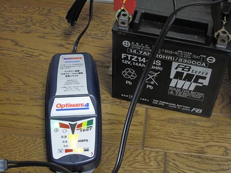 IMG_6971 初期充電中