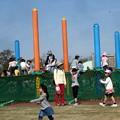 Photos: 2013.04.29    国営越後丘陵公園の遊具など0007