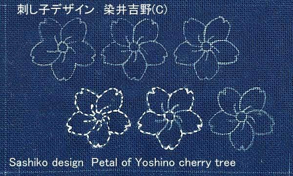 刺し子デザイン 染井吉野の花びら(C)