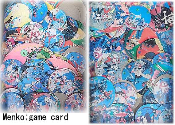 メンコ;Menko, a pasteboard card,slapping game.
