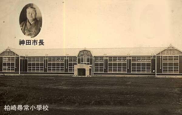 昭和初期の小学校校舎, Early Showa,  Wooden Elementary School Building