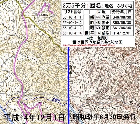 写真: 無責任な地形図販売店;Irresponsible topographic map dealer