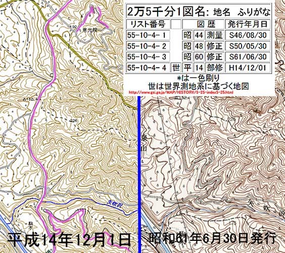 Photos: 無責任な地形図販売店;Irresponsible topographic map dealer