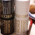 Photos: FAUCHON ミル付 ブラックペッパー&岩塩