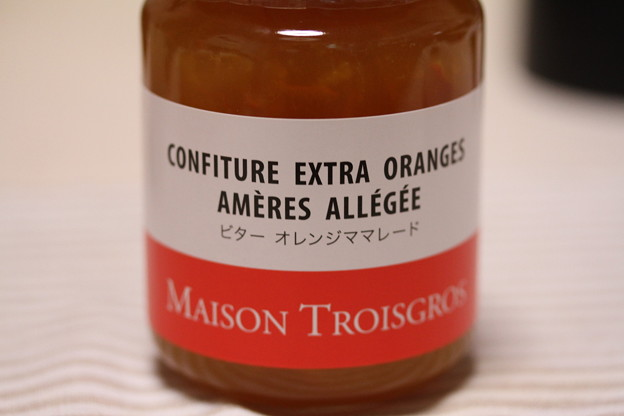 MAISON TROISGROS CONFITURE EXTRA ORANGES AMERES ALLEGEE(メゾン トロワグロ ビター オレンジ ママレード)瓶