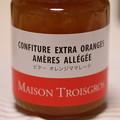 Photos: MAISON TROISGROS CONFITURE EXTRA ORANGES AMERES ALLEGEE(メゾン トロワグロ ビター オレンジ ママレード)瓶