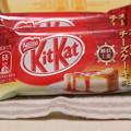 Photos: Nestle KitKat 横浜土産 ストロベリー チーズケーキ味 1