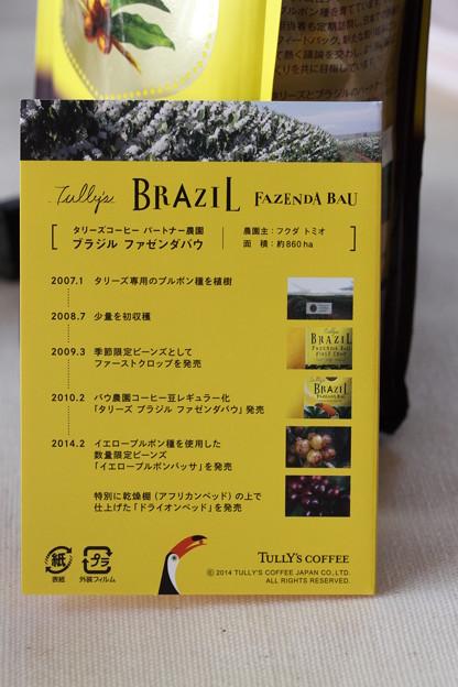 TULLY'S CUPPER RESERVE COLLECTION TULLY'S BRAZIL FAZENDA BAU YELLOW BOURBON PASSA 冊子3