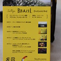 Photos: TULLY'S CUPPER RESERVE COLLECTION TULLY'S BRAZIL FAZENDA BAU YELLOW BOURBON PASSA 冊子3