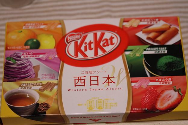 Nestle KitKat ご当地アソート 西日本 Western Japan Assort(ネスレ通販限定アソート)1