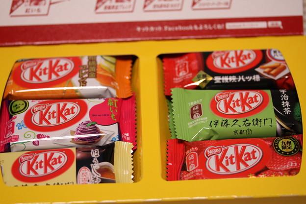 Ảnh: Nestle KitKat ご当地アソート 西日本 Western Japan Assort(ネスレ通販限定アソート)2