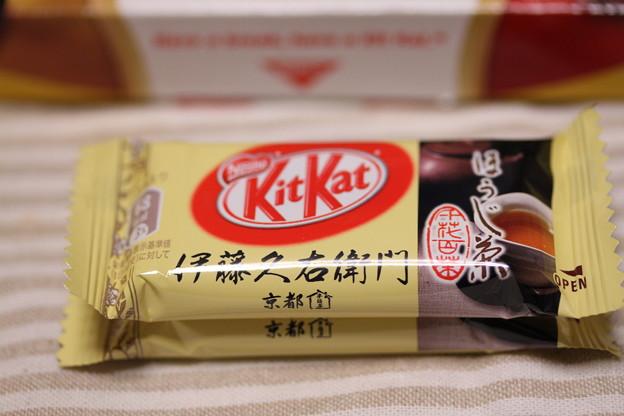 Nestle KitKat 京都土産 伊藤久右衛門 ほうじ茶 1