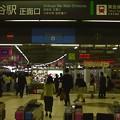 2009年4月、渋谷駅周辺にて…(2)