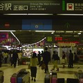 Photos: 2009年4月、渋谷駅周辺にて…(2)