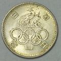 写真: 1枚の記念硬貨(2)