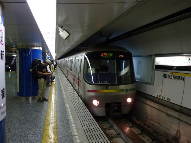 Photos: 初めての「撮り鉄」(2)