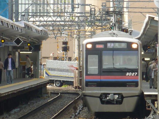 京成3000形(8次車)