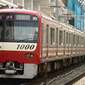 写真: 京急1000形ステンレス車