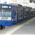 写真: KEIKYU BLUE SKY TRAIN