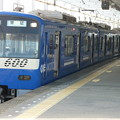 Photos: KEIKYU BLUE SKY TRAIN