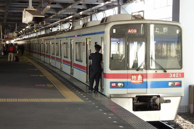 写真: 京成3400形