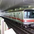 東京メトロ丸ノ内線後楽園駅ホームにて?