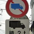 Photos: 青いシルエット!?(^_^;)