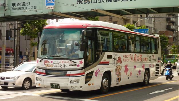 Photos: 夢街道会津号