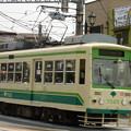 Photos: 都電荒川線7025号車