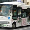 Photos: 駒込駅南口にて?