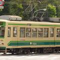 写真: 都電荒川線7024号車