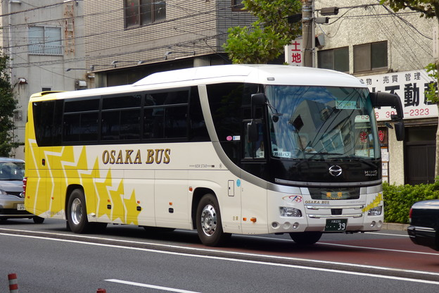 写真: 東京特急ニュースター号?