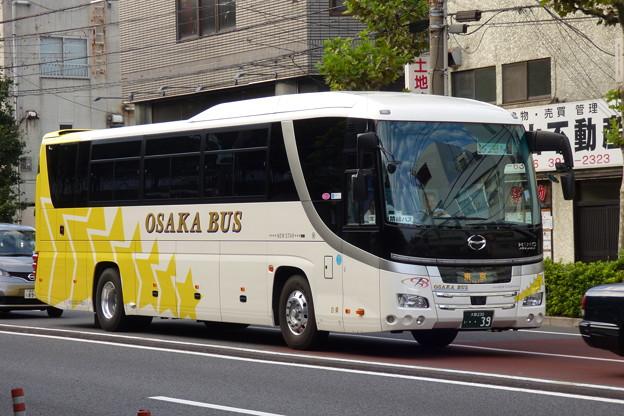 Photos: 東京特急ニュースター号(1)