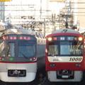 Photos: Memory 京成曳舟駅での「顔合せ」
