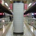 武蔵小山駅ホームにて…。