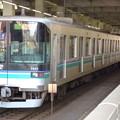 写真: 武蔵小杉駅ホームにて(2)