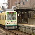 写真: 三ノ輪橋電停(乗車専用)