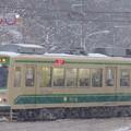 写真: 都電荒川線7018号車