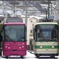 写真: 新庚申塚電停から…2014.2.10?