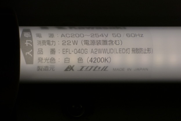写真: LED照明(2)