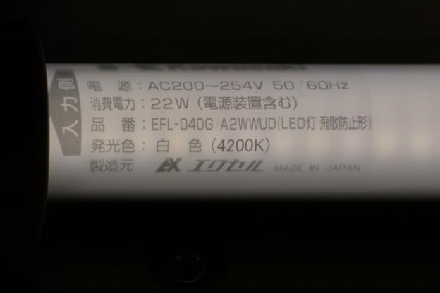 Photos: LED照明(2)