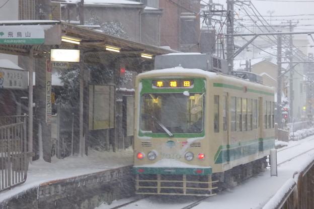 Photos: 大雪の中の飛鳥山電停