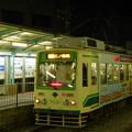 写真: 三ノ輪橋行き最終電車