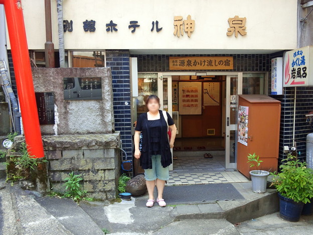 2012/7/29 下部温泉・源泉館