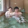 旅館いしもと 源泉浴槽