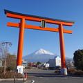 今日の富士山(2013/12/31)その2