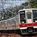 Photos: 6165 20120730