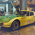 Photos: TOYOTA 2000GT