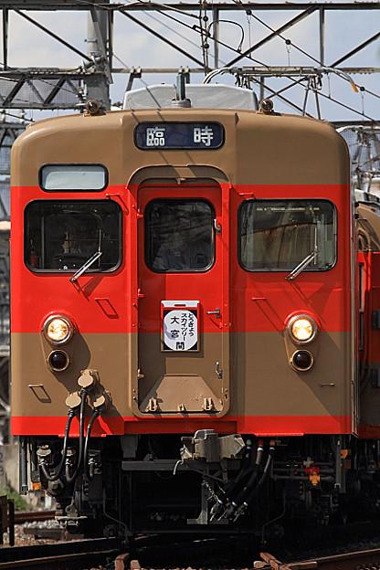 Photos: 8111 20120930