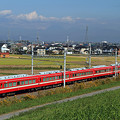 5234列車